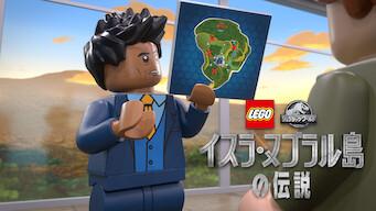 LEGO(R)ジュラシック・ワールド: イスラ・ヌブラル島の伝説
