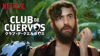 クラブ・デ・クエルボス