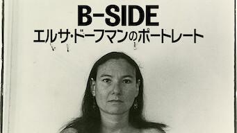 B-Side: エルサ・ドーフマンのポートレート